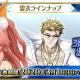 FGO ARCADE PROJECT、『Fate/Grand Order Arcade』にて「玉藻の前(キャスター)」と「坂田金時(バーサーカー)」の転身霊衣を追加!