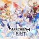 Century Game、2020年4月リリース予定の放置系RPG『メルヘン・オブ・ライト~モロガミ放置RPG~』の事前登録を実施中!