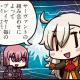 TYPE-MOON / FGO PROJECT、公式サイトのWEBマンガ『マンガで分かる!Fate/Grand Order』第5話を更新