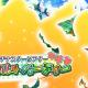 バンナム、『ミリシタ』でイベント「プラチナスターシアター~ジャングル☆ パーティー~」を本日15時より開催!