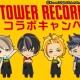 コーエーテクモ、『ときめきレストラン☆☆☆』タワーレコードとのコラボキャンペーンを実施 「霧島 司」の誕生日を祝う期間限定クエストも開催