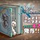 アクワイア、『ロード・トゥ・ドラゴン』のコンプリートデータブックを2020年4月24日に発売決定 PC版「ユニット図鑑」のシリアルコードも付属