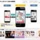AMoAd、小学館が提供するスマートフォンアプリ「マンガワン」と提携し「マンガワンスポンサー広告」を提供開始…マンガ作家が作品キャラを活用した広告クリエイティブを作成