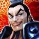 バンナム、『キングダム セブンフラッグス』で最強のステータスを誇る★7武将「王騎」が登場