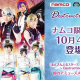 バンナムアミューズメント、『あんステ』初となるアミューズメント専用景品を「namco」直営店限定で10月25日より提供!
