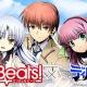 ガンホー、『ディバインゲート零』がTVアニメ『Angel Beats!』とのコラボを3月30日より開催 ユニットが抽選で当たるキャンペーンを本日より実施