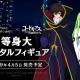 Gugenka、「コードギアス 反逆のルルーシュ」デジタルフィギュアを「HoloModels」で4月5日に発売! ルルーシュ、ゼロ、スザク、C.C.、カレンが登場!