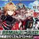 スクエニ、『FFBE幻影戦争』生放送を17日20時より実施! 高野麻里佳さんをゲストに迎え『FFVII REMAKE』コラボの詳細情報を紹介