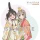 SMIRAL animation、アニメ「ヤマノススメ」の聖地巡礼ができるイベント「『ヤマノススメ おもいでプレゼント』飯能市スタンプラリー」を2月17日より埼玉・飯能市で開催