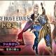 スクエニ、『FFBE幻影戦争』で『FFBE』ユニット「シャルロット」が4月1日0時より登場!
