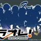 サイバーエージェントとEXNOAのメディアミックスPJ「プラオレ!~PRIDE OF ORANGE~」を発表! 12月11日に制作発表会!