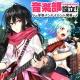 KADOKAWAとエイジ、美少女感染RPG『感染×少女』で「学祭バンドイベント」を開催