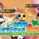 カプコン、『ロックマンX DiVE』で「DiVEサマーフェス2021」カプセルを配信! 初登場の水着キャラ「天陽のフェラム」「葵陽のトロン」の出現率UP!