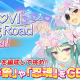 HONEY∞PARADE GAMES、『シノビマスター 閃乱カグラ NEW LINK』でシノビ少女達が花嫁姿で登場する「SHINOVI Wedding Road Final」を開催