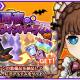 アルファゲームス、『ワンモア・フリーライフ・オンライン・モバイル』で納品イベント「闇夜のハロウィンパーティー」を開催
