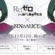 ポケラボとスクエニ、『SINoALICE』で「Re:ゼロから始める異世界生活」コラボを11月12日から開始!! 新PVやコラボ特設ページを公開