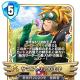 スクエニ、『DQライバルズ エース』で伝説のカード「サマルトリアの王子」を全プレイヤーに配布!