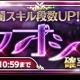 マーベラス、『剣と魔法のログレス いにしえの女神』で新武器「ダークオシリスシリーズ」の追加 「確率アップキャンペーン」も開始