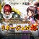 NCジャパン、『雀龍門M』で『リネージュM』プレイヤー対象のオンライン麻雀大会を開催!
