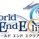 セガゲームス、『ワールド エンド エクリプス』で期間限定イベント「プライド・オブ・ブライド ~6 月の鐘をもう一度~」を開催