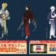 EXNOAとニトロプラス、『刀剣乱舞-ONLINE-』で近侍の服装「軽装」の第十二弾を追加 「獅子王」「小烏丸」「白山吉光」の三振りが登場