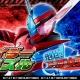 東映とKEMCO、『ライダーパズル』と『倒せ!ライダーキック』に最新作「仮面ライダービルド」が登場