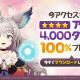 FLERO Games、美少女コレクションRPG『女神にキスを:O.V.E 』を配信開始!