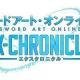ソニー、『ソードアート・オンライン』をAI、AR、VRで再現 8月4日から秋葉原「AKIBA_SQUARE」で展示