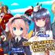 Donuts、『あくしず戦姫~戦場を駆ける乙女たち~』で声優陣の限定サイン色紙が当たるキャンペーンを開催