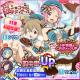 バンナム、『SAO メモリー・デフラグ』で「甘~いひととき 恋のショコラティエール スカウト」のピックアップスカウトを開始!