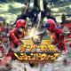 バンナム、『スーパー戦隊レジェンドウォーズ』にて百獣戦隊ガオレンジャーのイベント「吼えろ!百獣の王!」を開催