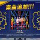 コナミアミューズメント、アーケードゲーム『DANCERUSH STARDOM』にDA PUMPの楽曲「U.S.A.」を追加!