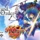 TYPE-MOON/FGO PROJECT、『Fate/Grand Order』の臨時メンテナンスが終了…お詫びに「聖晶石」11個をプレゼント