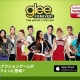 KLab、「Glee」の音楽ゲーム『Glee Forever!』の多言語対応を開始…イタリア語、フランス語、ドイツ語、スペイン語、ブラジルポルトガル語に対応