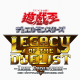 KONAMI、Switch『遊☆戯☆王デュエルモンスターズ レガシー・オブ・ザ・デュエリスト:リンク・エボリューション』を4月25日にDLソフトとして配信決定!