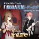 Pujia8、全世界500万DL突破した脱出×恋愛ホラーADV『綺幻人形館 -ドールナイト-』の配信を開始!