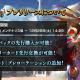 【Google Playランキング(12/24)】『シャドバ』が新カードパック「アルティメットコロシアム」のプレリリース開始で22ランクアップ