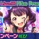 Donuts、『Tokyo 7th シスターズ』で4U単独ライブの記念キャンペーン第2弾を実施 「白鳥トモエ」が主役の新エピソードも追加