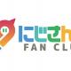 いちから、「にじさんじ」公式ファンクラブを10月15日よりスタート! 会員専用のチャットアプリもリリース予定!