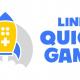 LINE、「LINE QUICK GAME」を正式オープン…リワード広告とLINEコインを導入開始 ポイント「QUICK」も順次導入へ