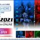 BANDAI SPIRITS、 展示イベント「TAMASHII Features 2021 S.H.Figuarts division」を開催中!