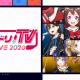 ブシロード、 「バンドリ!TV LIVE 2020」第1回でTVアニメ放送記念ポップアップストアなどの情報を公開! 第2回は1月30日に放送