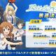 アカツキ、TVアニメ『八月のシンデレラナイン Re:fine』のスペシャルコンテンツ「延長戦」を9月27日に放送