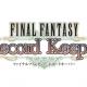 DeNAとスクエニ、『FF レコードキーパー』のオリジナルサウンドトラックを9月14日に発売決定 ゲーム内の新規楽曲を収録