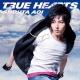 ブロッコリー、「うたの☆プリンスさまっ♪」美風 藍役の人気声優 蒼井翔太さんの2ndシングル『TRUE HEARTS』を発売…指定店舗での購入で特典、イベント開催も決定