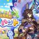 任天堂とCygames、『ドラガリアロスト』で「希望と友情のエッグハント」を13日より復刻開催!