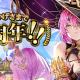 マイネットゲームス、『神魔×継承!ラグナブレイク』9周年を記念した「ラグナブレイク周年祭」を開催