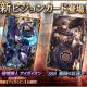 スクエニ、『FFBE 幻影戦争』で新ビジョンカード「破壊鋼人 アイガイオン」「義賊≪紅蓮≫」が明日15時より登場!