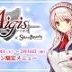 DMM GAMES、『千年戦争アイギス』×スイーツパラダイスコラボカフェにて2月10日よりバレンタイン限定メニューの実施を決定