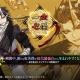EXNOA、『一血卍傑-ONLINE-』で新英傑「トラクマドウジ」を実装! 期間限定「特別入界報酬」も開催